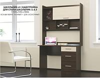 Компьютерный стол Школьник-4, фото 1