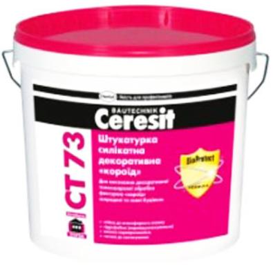 "Штукатурка Ceresit CT 73 (Церезит) силикатная декоративная ""короед"" база, зерно 2,0мм 25кг"