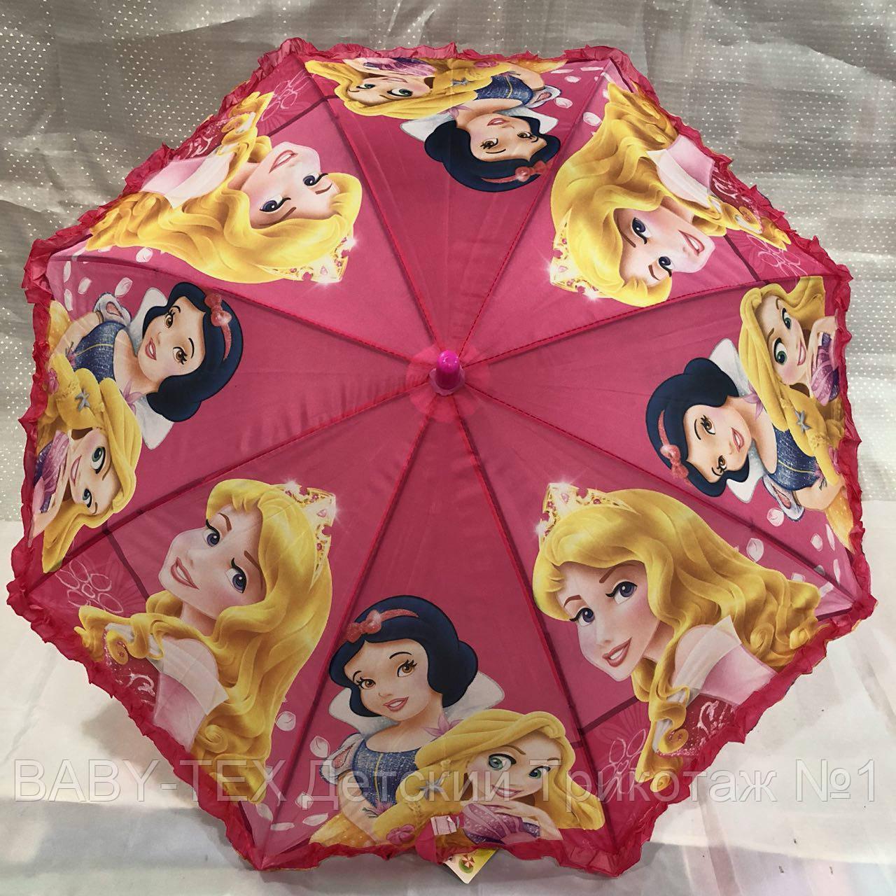 Зонтик детский Принцессы оптом