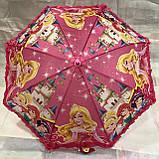 Зонтик детский Принцессы оптом, фото 4