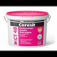 Ceresit CT 48 (Церезит СТ 48) краска силиконовая 10л, база Прозрачная
