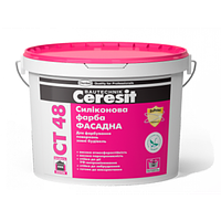Ceresit CT 48 (Церезит СТ 48) краска силиконовая 10л, база Белая