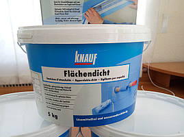 Гидроизоляция ФЛЕХЕНДИХТ Кнауф (Flachendicht Knauf), 5 кг. Германия
