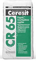 Смесь для гидроизоляции (Церезит) Ceresit CR 65, мешок 25 кг