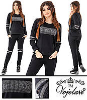 Женский черный спортивный костюм 42-46 размеры пр-во Украина 1019
