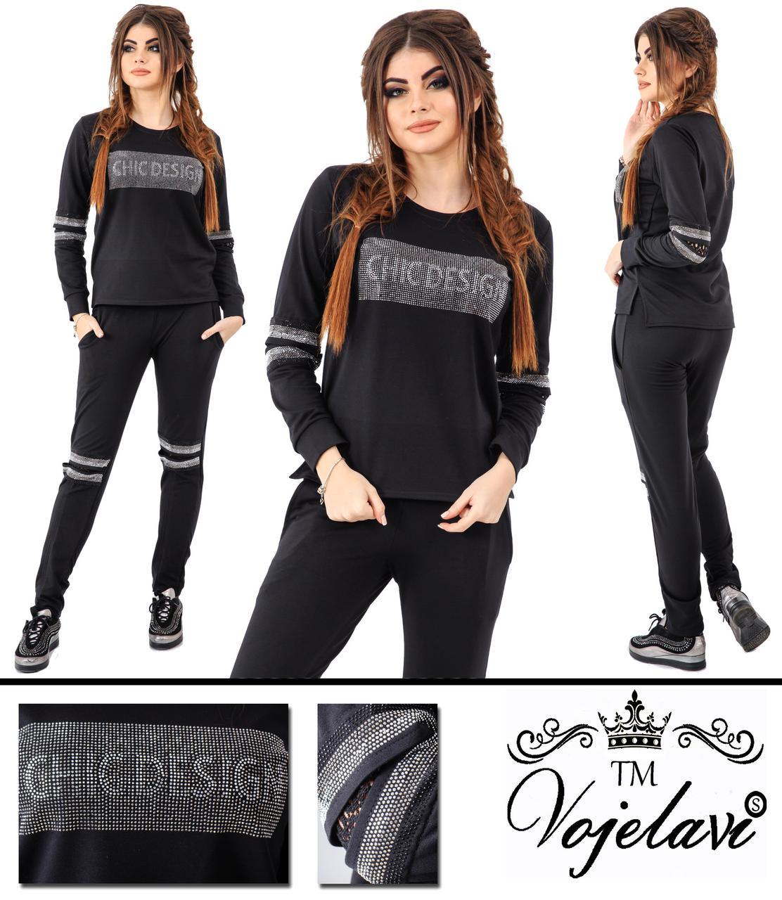 2dfb88a561e0 Женский черный спортивный костюм 42-46 размеры пр-во Украина 1019 - Оптово-