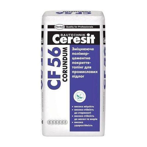 Упрочняющий промышленный пол Ceresit CF 56 (Церезит СФ 56) Quartz (натур) 25 кг. Полимер-цементное покрытие