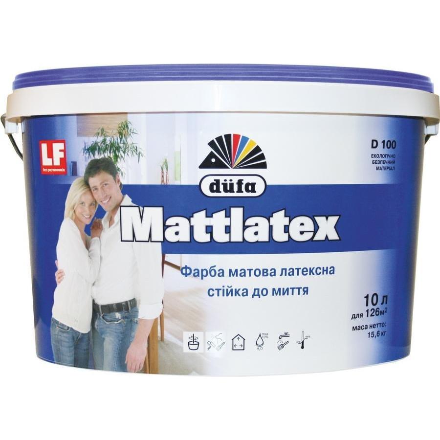 Dufa Mattlatex 14 кг  D100 (Дюфа Матлатекс Д100) матовая интерьерная