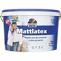 Краска латексная матовая интерьерная Dufa Mattlatex D100 (Дюфа Матлатекс Д100) 10л