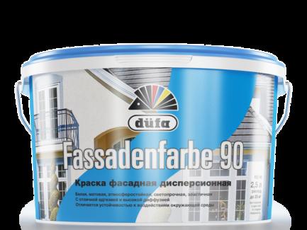 Фасадная краска DUFA Fassadenfarbe RD 90 (Дюфа Фасаденфарб), 10 л