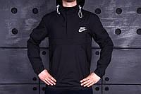 Анорак Nike мужской, куртка спортивная весенняя осенняя, фото 1