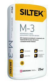 Кладочная смесь для блоков с легкого бетона SILTEK М-3 (Силтек М3), мешок 25 кг, тонкослойная, морозостойкая