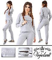 Женский серый спортивный костюм 42-46 размеры пр-во Украина 1019