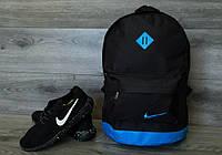 Стильный городской спортивный рюкзак Nike, цвет черный с голубым