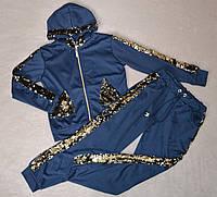 Спортивный костюм на девочку с паетками перевертыш детский