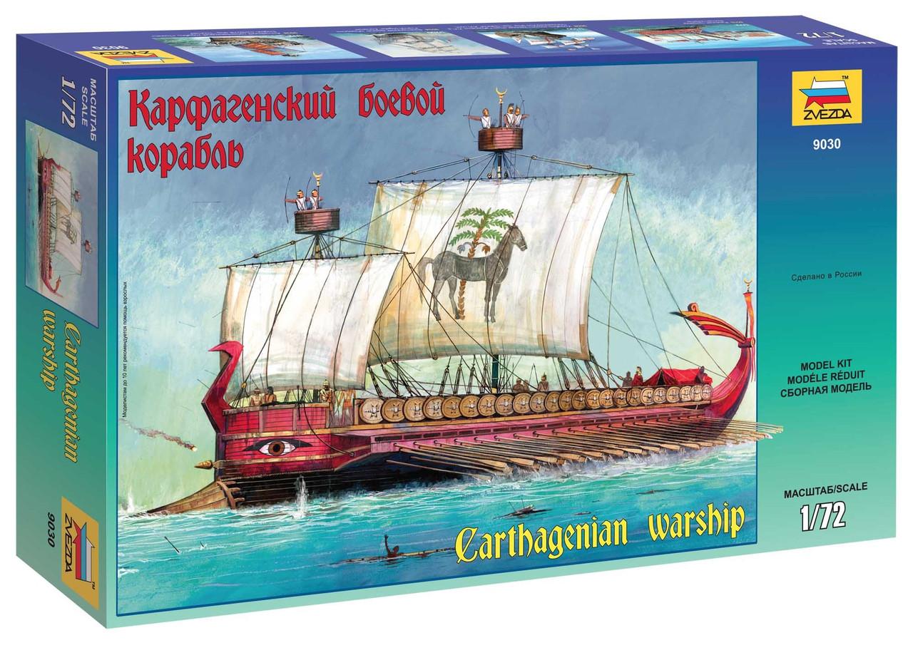 Карфагенский боевой корабль (Звезда, 9030)