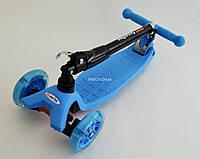 Оригинальные Самокаты Детские с складной Ручкой, Самокаты Микро Мини и Best Scooter Maxi голубого цвета с наклонной ручкой по ценам производителя,, фото 1