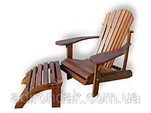 Кресло садовое Адирондак с подножкой