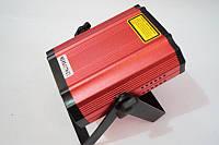 Цветомузыкальная лазерная система Laser Rfs