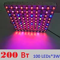 Светодиодный светильник для растений, 200 Вт
