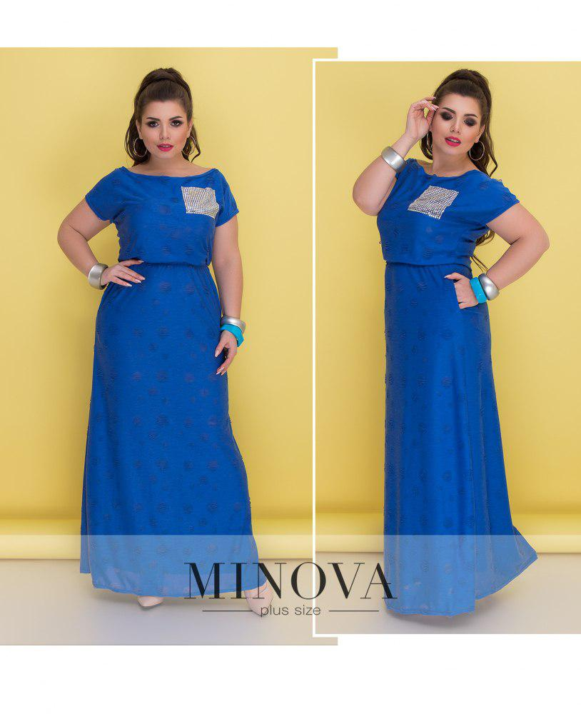 bd61bb374840624 Длинное летнее платье большого размера ТМ Минова Размер: (46-48), (