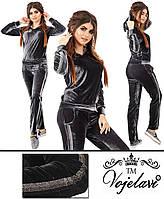 Женский темно-серый спортивный костюм 42-46 размеры пр-во Украина 1005