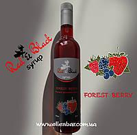 Сироп Лісова ягода TM Red&Black 700мл