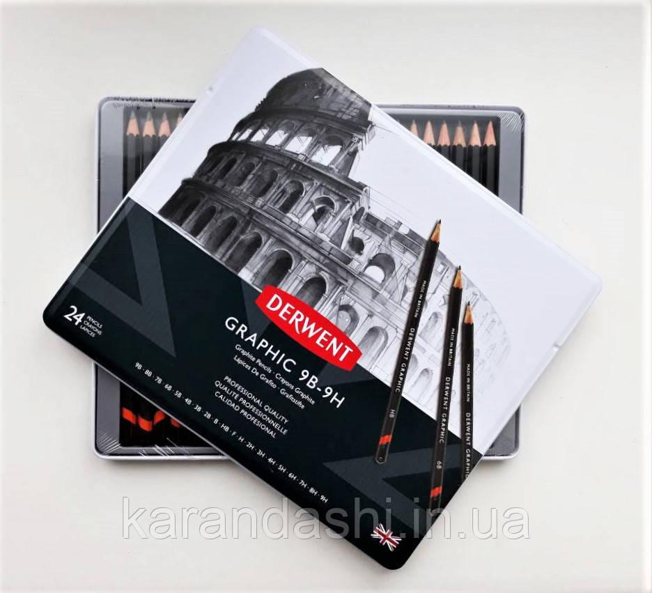 Набор графитных карандашей DERWENT Graphic (9B-9H) 24 шт. в металлической коробке  34202