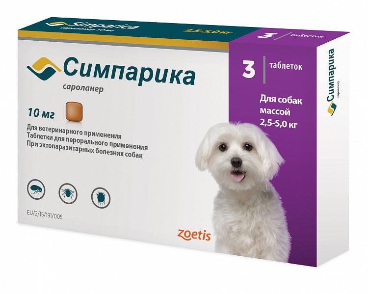 Zoetis Симпарика Simparica таблетки от блох и клещей для собак 2,5-5кг, 3 таблетки