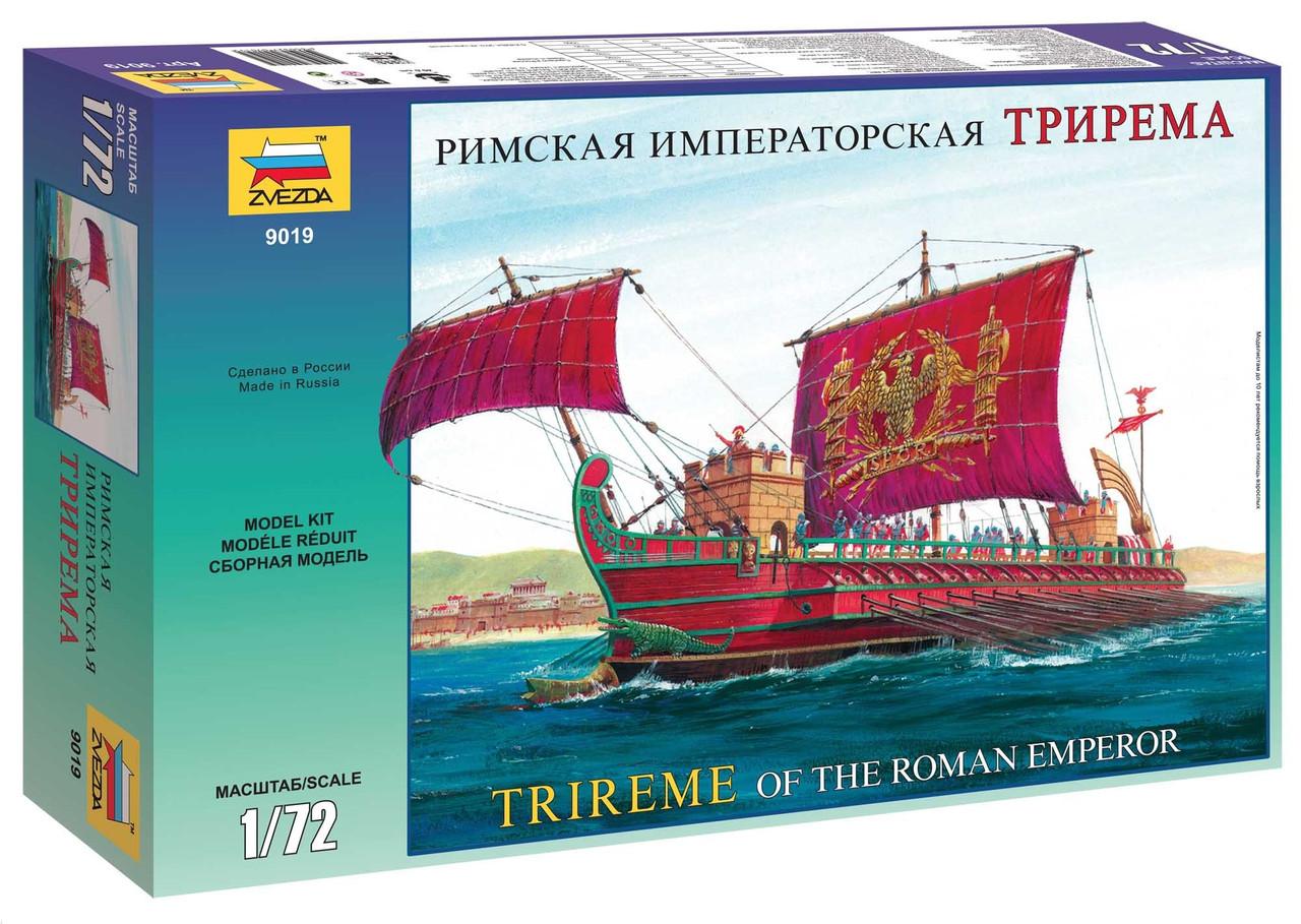 Римская императорская трирема (Звезда, 9019)