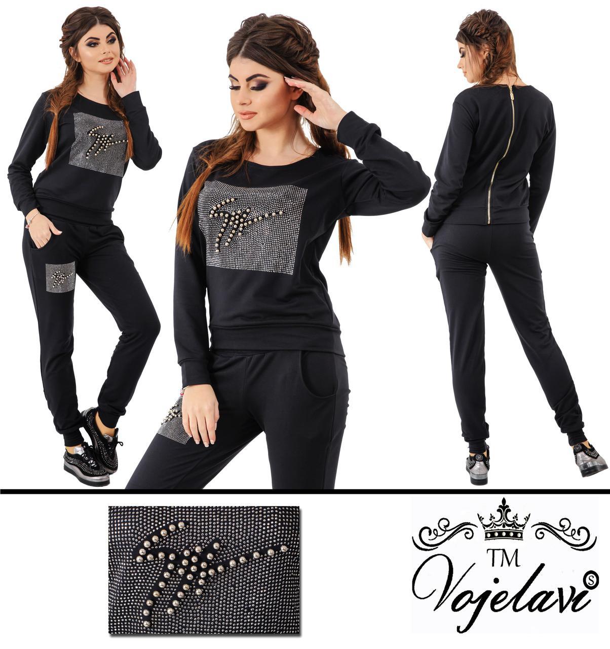 Женский черный спортивный костюм 42-46 размеры пр-во Украина 1028 ... b3e153005fb