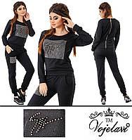 Женский черный спортивный костюм 42-46 размеры пр-во Украина 1028