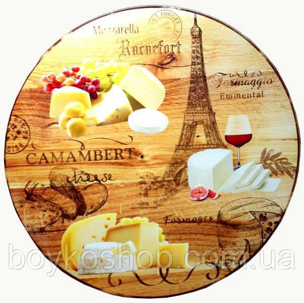 """Блюдо """"Париж"""" на вращающейся ножке 30 см"""