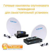 Готовые комплекты спутникового телевидения для самостоятельной установки