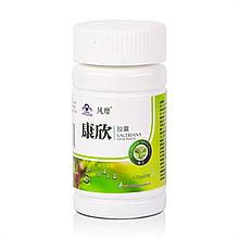 """Капсулы Bang De Li """"Kang Xin (Valeriana Officinalis)"""" очистка крови и сосудов, холестерина (60 капсул)"""