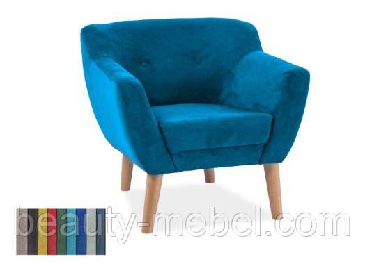 Дизайнерское мягкое кресло Signal Bergen 1, синее