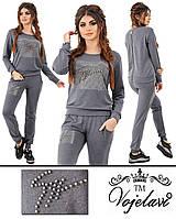 Женский темно-серый спортивный костюм 42-46 размеры пр-во Украина 1028