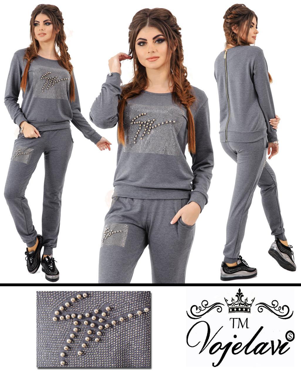 731629abf5e5 Женский темно-серый спортивный костюм 42-46 размеры пр-во Украина 1028 42