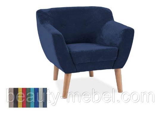 Дизайнерское мягкое кресло Signal Bergen 1, темно-синий