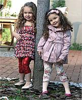 Комплект для девочки Ло Роуз .  Артикул 674 (на фото слева)