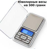 Весы ювелирные до 500 грамм (Pocket Scale), фото 1