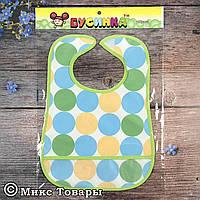 Слюнявчики в горошек на кнопках для малышей (6394-3)