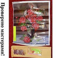 Картина из страз. Мозаика из страз (хрустальная вышивка) Розы в вазе. 45*38 см