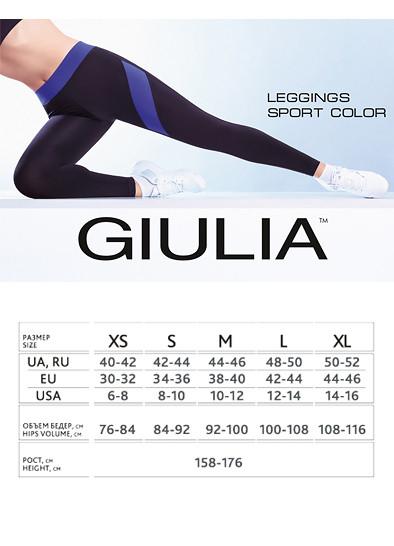 82b270ee33655 Бесшовшые спортивные леггинсы Giulia LEGGINGS SPORT COLOR, цена 220 грн.,  купить Хмельницький — Prom.ua (ID#692475940)