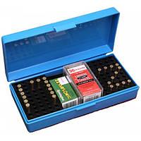 Кейс MTM SB-200 д/патрон. кал. 22lr. 17HMR синий.200шт. (код 186-53748)
