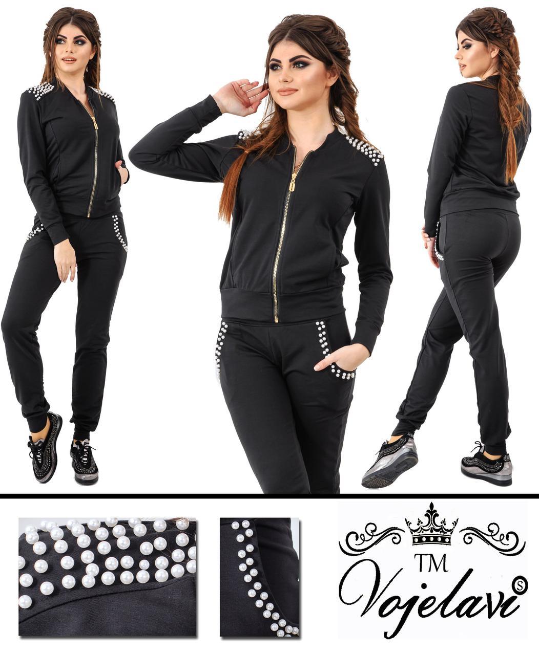 Женский черный спортивный костюм 42-46 размеры пр-во Украина 1012 ... f271f600f2a