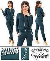 Женский зеленый спортивный костюм 42-46 размеры пр-во Украина 1012