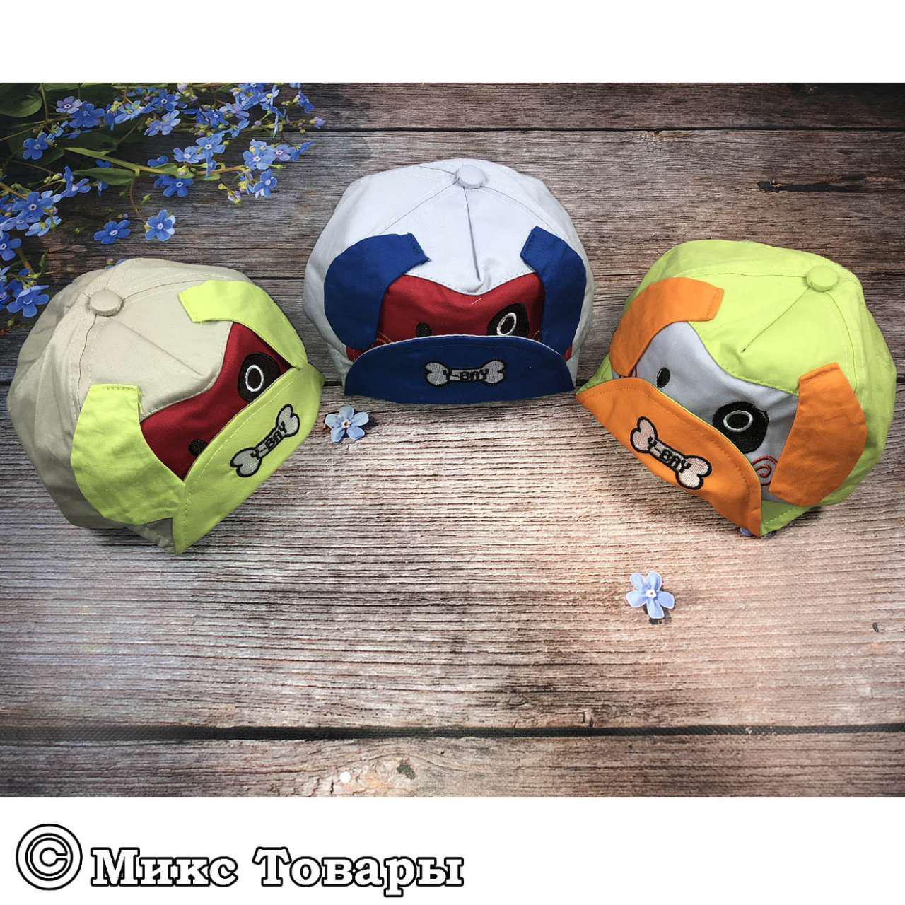 Чепчики с мордочкой для малышей (объём 48- 50 см) (1040)