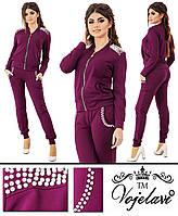 69a661055e92 Женские спортивные костюмы размер 42-46 в Украине. Сравнить цены ...