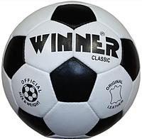 Мяч футбольный WINNER Сlassik (Виннер Классик)